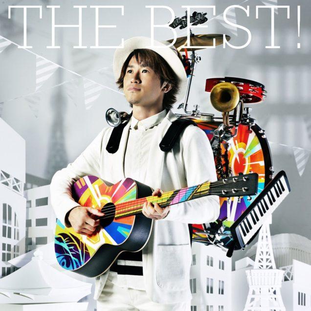 ナオトインティライミ『THE BEST!』