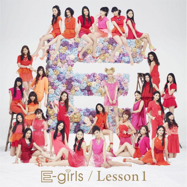 E-girls 『Lesson1』