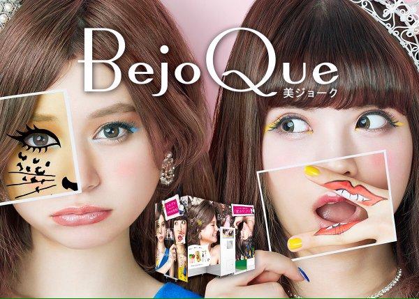2016 BejoQue