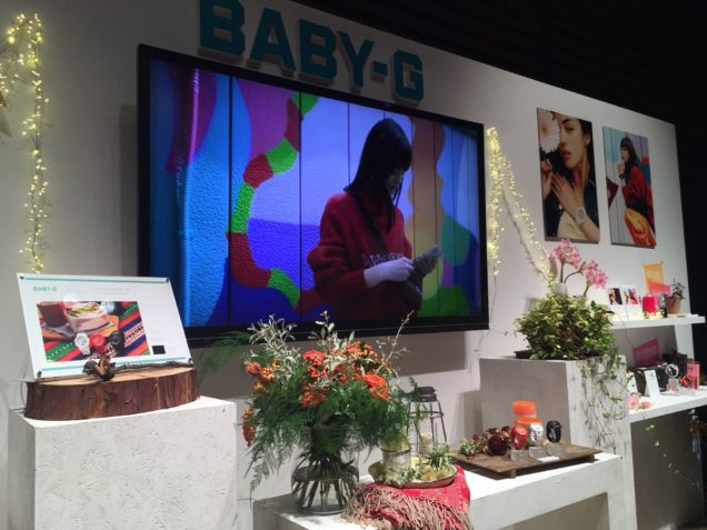 BABY-G 18FW Press Preview