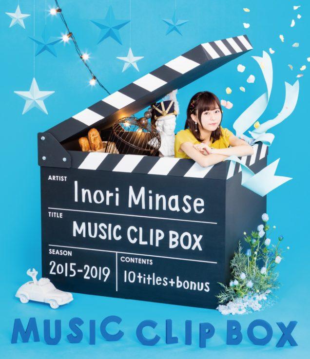 水瀬いのり  Inori Minase MUSIC CLIP BOX