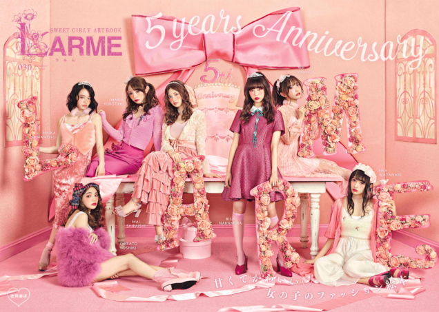 LARME 5th Anniversary