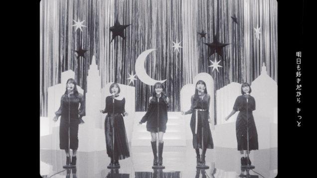 Little Glee Monster 『恋を焦らず』MV