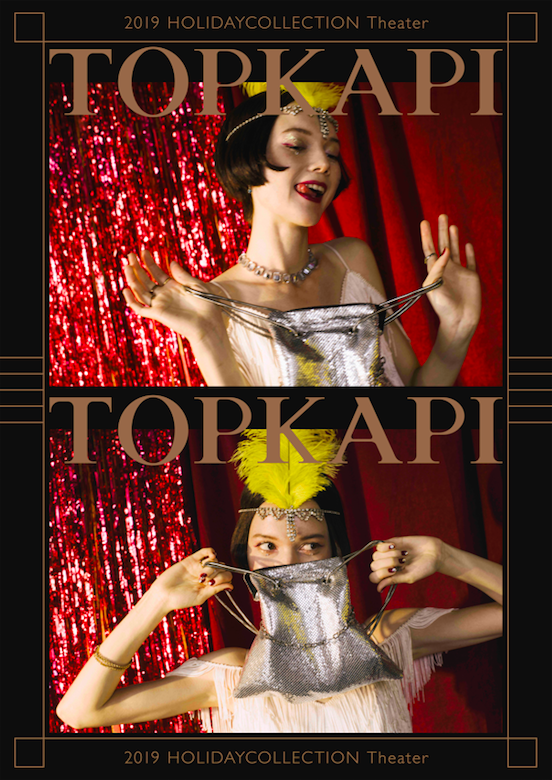 TOPKAPI HOLIDAY COLLECTION 2019