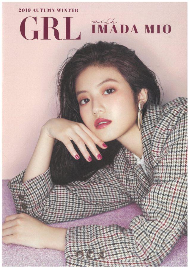 GRL 2019 Autumn Winter Catalogue