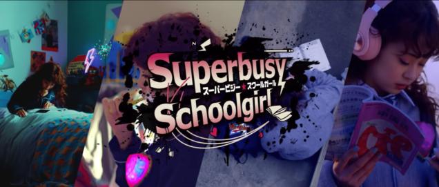 "NHKBOOK2020 ""Superbusy Schoolgirl"""