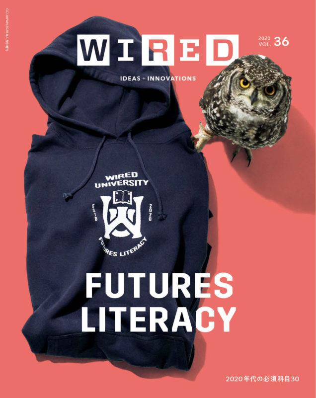 WIRED vol.36