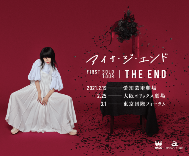 AINA THE END Solo Debut AD