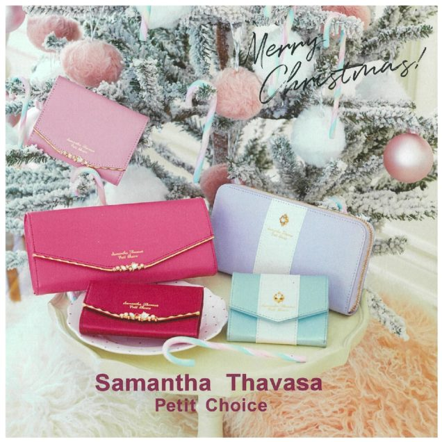 Samantha Thavasa Petit Choice 2020 Christmas Collection