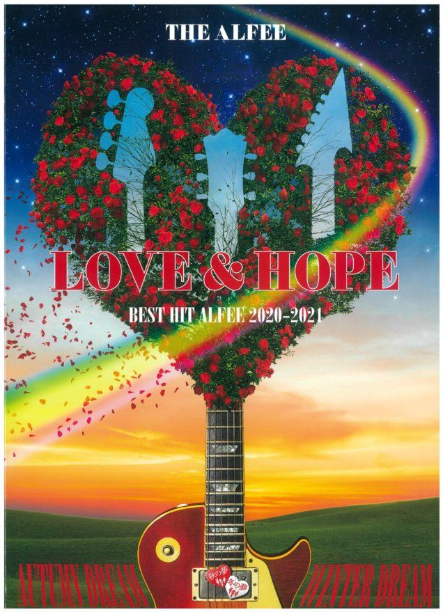 THE ALFEE LOVE&HOPE tour book